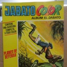 Giornalini: JABATO COLOR SUPERAVENTURAS - EXTRA - Nº 27 - PRIMERA EPOCA - MUY BUEN ESTADO. Lote 285233358