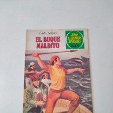 Tebeos: JOYAS LITERARIAS JUVENILES NÚMERO 226 EDITORIAL BRUGUERA AÑO 1980 1 EDICIÓN. Lote 285667128