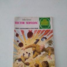 Tebeos: JOYAS LITERARIAS JUVENILES NÚMERO 167 EDITORIAL BRUGUERA AÑO 1976 1 EDICIÓN. Lote 285682098