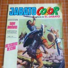 Tebeos: JABATO COLOR Nº 1214 DE BRUGUERA. Lote 286305098