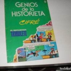 Tebeos: GENIOS DE LA HISTORIETA 3.EDITORIAL BRUGUERA,AÑO 1985.. Lote 286412263