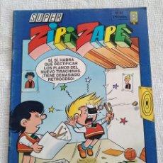 Livros de Banda Desenhada: SUPER ZIPI ZAPE Nº 87 . PROVIENE DE DISTRIBUIDORA. NUEVO. Lote 287116853