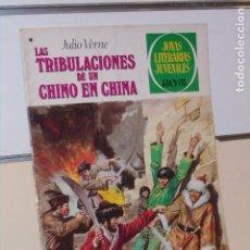 Tebeos: JOYAS LITERARIAS JUVENILES Nº 186 LAS TRIBULACIONES DE UN CHINO EN CHINA JULIO VERNE - BRUGUERA. Lote 288220598