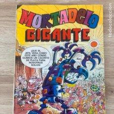 Tebeos: MORTADELO GIGANTE Nº 11. LOS VIAJES DE MARCO POLO Y MR MAGELLAN. BRUGUERA 1976. Lote 288347783