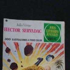 Tebeos: JOYAS LITERARIAS JUVENILES, EDITORIAL BRUGUERA, NUMERO 167 HECTOR SERVADAC. Lote 288363253