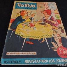 Tebeos: TIO VIVO / EL SEMANARIO DE LAS CARCAJADAS / ÉPOCA 2ª / 74 / 2,50 PTAS / AÑO 1962 / ESTADO NORMAL. Lote 288363578
