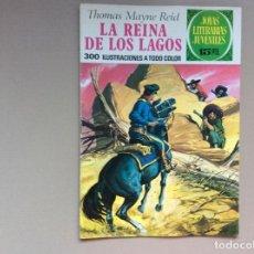 Tebeos: JOYAS LITERARIAS JUVENILES EDICIÓN 2 NÚMERO 61 LA REINA DE LOS LAGOS. Lote 288365638