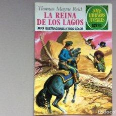 Tebeos: JOYAS LITERARIAS JUVENILES EDICIÓN 1 NÚMERO 61 LA REINA DE LOS LAGOS. Lote 288366963