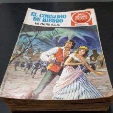 Tebeos: EL CORSARIO DE HIERRO SERIE ROJA JOYAS LITERARIAS JUVENILES LOTE DE 26 ORIGINALES. Lote 288371218
