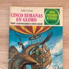 Tebeos: JOYAS LITERARIAS Nº 62. CINCO SEMANAS EN GLOBO. 2ª EDICION BRUGUERA 1972. Lote 288386643