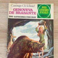 Tebeos: JOYAS LITERARIAS Nº 100. GENOVEVA DE BRABANTE. 1ª EDICION BRUGUERA 1974. Lote 288386838