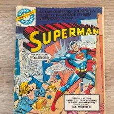 Tebeos: SUPERMAN Nº 7. BRUGUERA 1979. Lote 288562743