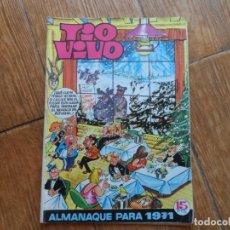 Tebeos: TIO VIVO - ALMANAQUE PARA 1971 EDITORIAL BRUGUERA.. Lote 288569063