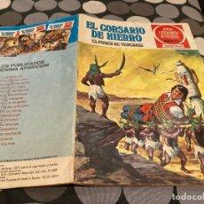 Tebeos: JOYAS LITERARIAS JUVENIILES ELCORSARIO DE HIERRO Nº7 EL PODER DE LAS TENEBRIS - BRUGUERA 1977. Lote 288673988