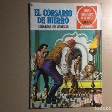 Tebeos: EL CORSARIO DE HIERRO SERIE ROJA NUMERO 19. Lote 288709868