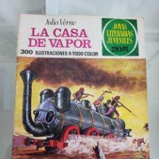 Tebeos: JOYAS LITERARIAS LA CASA VAPOR 134 AÑO 1975. Lote 288964013