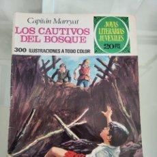 Tebeos: JOYAS LITERARIAS LOS CAUTIVOS DEL BOSQUE 132 AÑO 1975. Lote 288964948