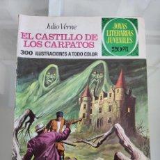 Tebeos: JOYAS LITERARIAS EL CASTILLO DE LOS CARPATOS 128 AÑO 1975. Lote 288965853