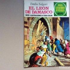 Tebeos: JOYAS LITERARIAS JUVENILES EDICIÓN 1 NÚMERO 68 EL LEON DE DAMASCO. Lote 288981908