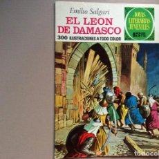 Tebeos: JOYAS LITERARIAS JUVENILES EDICIÓN 1 NÚMERO 68 EL LEON DE DAMASCO. Lote 288985938