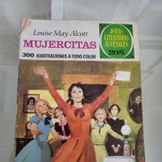 Tebeos: JOYAS LITERARIAS MUJERCITAS 120 AÑO 1975. Lote 288986708
