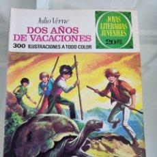 Tebeos: JOYAS LITERARIAS DOS AÑOS DE VACACIONES 117 AÑO 1974. Lote 288987263