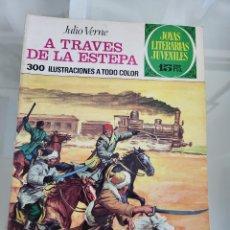 Tebeos: JOYAS LITERARIAS A TRAVES DE LA ESTEPA 116 AÑO 1974. Lote 288987443