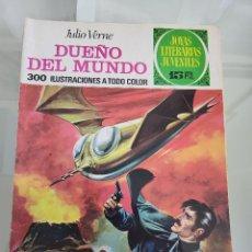 Tebeos: JOYAS LITERARIAS DUEÑO DEL MUNDO 114 AÑO 1974. Lote 288987788