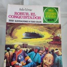 Tebeos: JOYAS LITERARIAS ROBUR EL CONQUISTADOR 113 AÑO 1974. Lote 288988048