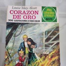 Tebeos: JOYAS LITERARIAS CORAZON DE ORO 112 AÑO 1974. Lote 288988353