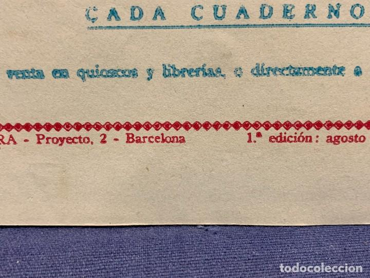 Tebeos: COMIC AVENTURAS DEL PATO DONALD LA MALAPATA DE DONALD WALT DISNEY 1ªEDI AGOSTO 1945 BRUGUERA 21X31CM - Foto 4 - 288988828