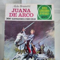 Tebeos: JOYAS LITERARIAS JUANA DE ARCO 109 AÑO 1974. Lote 288988848