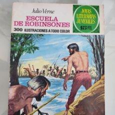Tebeos: JOYAS LITERARIAS ESCUELA DE ROBINSONES 108 AÑO 1974. Lote 288989018