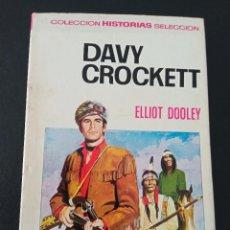 Tebeos: DAVY COCKETT, COLECCION HISTORIS SELECCION, SERIE GRANDES AVENTURAS Nº 3, 5ª EDICION. Lote 289201753