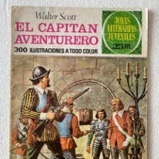 Tebeos: EL CAPITÁN AVENTURERO - JOYAS LITERARIAS #74 1ª EDICIÓN - BRUGUERA 1976. Lote 289235663