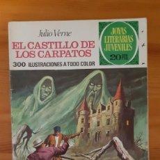 Tebeos: JOYAS LITERARIAS JUVENILES Nº128. EL CASTILLO DE LOS CARPATOS. JULIO VERNE. Lote 289260303