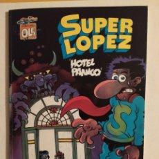 Tebeos: SUPER LOPEZ BRUGUERA PRIMERA EDICION. Lote 289360388
