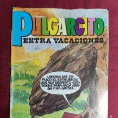 Tebeos: PULGARCITO. Nº 32. EXTRA VACACIONES 1983. BRUGUERA. Lote 289452498