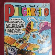 Tebeos: SUPER PULGARCITO. Nº 142. 1983. BRUGUERA. Lote 289514648