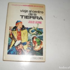 Tebeos: HISTORIAS SELECCION JULIO VERNE 4:VIAJE AL CENTRO DE LA TIERRA.EDITORIAL BRUGUERA.. Lote 289859873