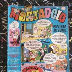 Tebeos: BRUGUERA - MORTADELO REVISTA JUVENIL NUM. 122 ( 7 PTS.) . BUEN ESTADO. Lote 289905253