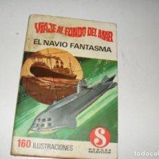 Tebeos: HEROES SELECCION VIAJE AL FONDO DEL MAR 3 NAVIO FANTASMA.EDITORIAL BRUGUERA,AÑO 1958.. Lote 290102348
