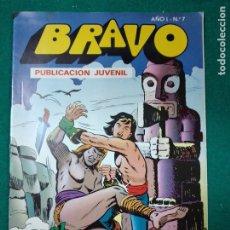 Tebeos: BRAVO Nº 7. AÑO I. EL CACHORRO, Nº 4: LA MALDICION DE KALA. BRUGUERA, MAYO 1976. Lote 290441453