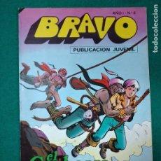 Tebeos: BRAVO Nº 5. AÑO I. EL CACHORRO, Nº 3: LOS AGUILAS NEGRAS. BRUGUERA, ABRIL 1976. Lote 290441578
