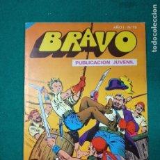 Tebeos: BRAVO Nº 79. AÑO I. EL CACHORRO, Nº 40: ¡RUMBO A MARACAIBO!. BRUGUERA, ENERO 1977. Lote 290442153