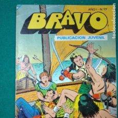 Tebeos: BRAVO Nº 77. AÑO I. EL CACHORRO, Nº 39: LA HIJA DEL TRUENO. BRUGUERA, ENERO 1977. Lote 290442328