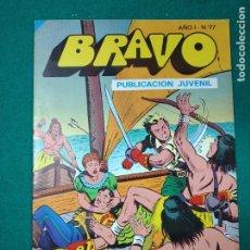 Tebeos: BRAVO Nº 77. AÑO I. EL CACHORRO, Nº 39: LA HIJA DEL TRUENO. BRUGUERA, ENERO 1977. Lote 290442378