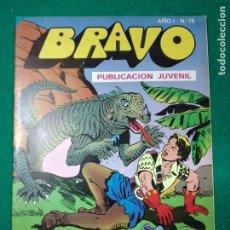Tebeos: BRAVO Nº 75. AÑO I. EL CACHORRO, Nº 38: EL REY DE LOS AIRES. BRUGUERA, DICIEMBRE 1976. Lote 290442518