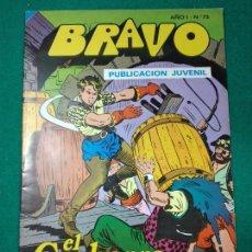 Tebeos: BRAVO Nº 73. AÑO I. EL CACHORRO, Nº 37: SIETE LATIGOS. BRUGUERA, DICIEMBRE 1976. Lote 290442833