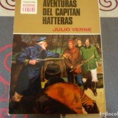 Tebeos: AVENTURAS DEL CAPITAN HATTERAS. Lote 291201893